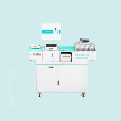 Automatic blood subpackage worktable